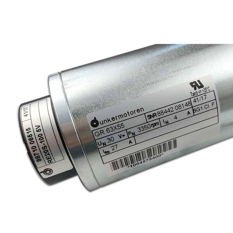Dunkermotoren GR 63x55, RE20S
