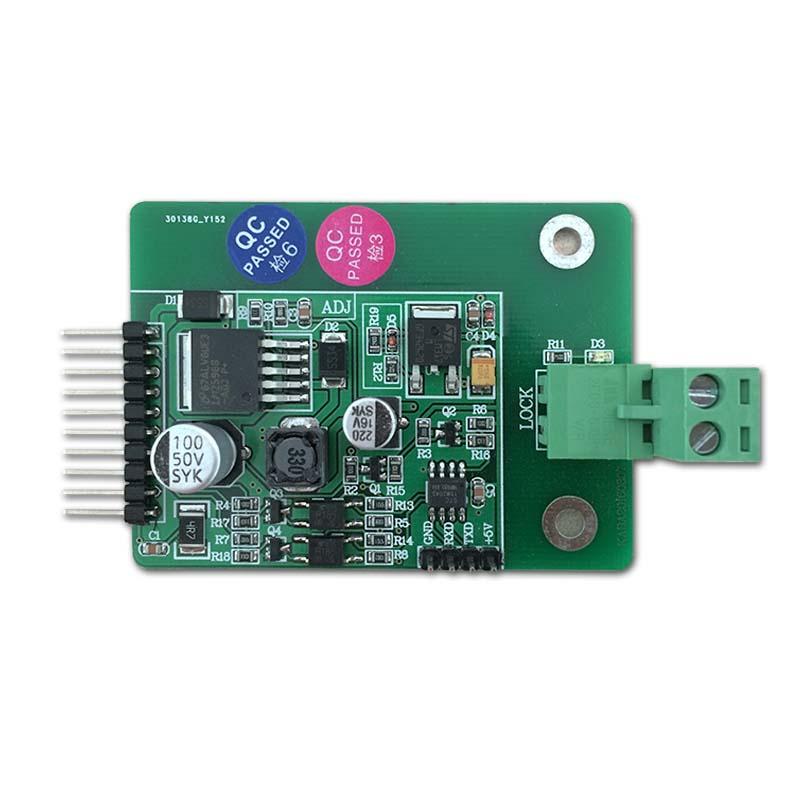 EC100 SLM Magnetic Lock module